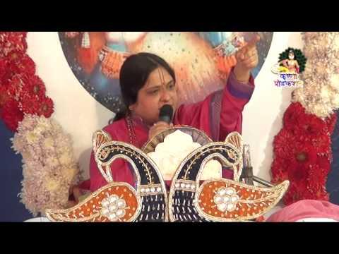 Prem Ke Bandhan Mein Mohan Bandh Gaye By Sadhvi Purnima Ji video