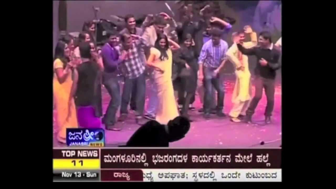 Vishwa Kannada Sammelana 2011 Video Vishwa Kannada Sammelana