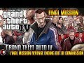 Grand Theft Auto IV - Final Mission  Revenge Ending - Out of Commission