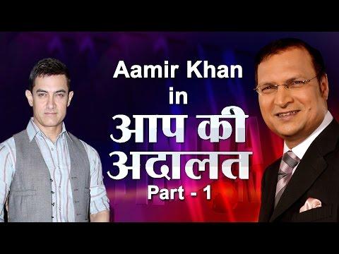 Aamir Khan In Aap Ki Adalat Part 1 - India TV