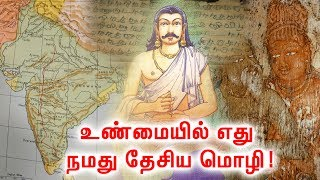 100 Varudamaai Thaan Indiyarkal