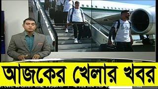 Bangla Sports News Today 2 June 2018 Bangladesh Latest Cricket News Today Update All Sports News