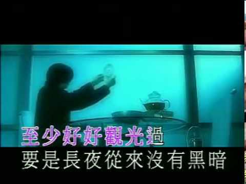 Andy Lau 刘德华_缺陷美Kyut Ham Mei