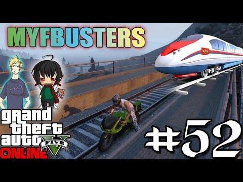 MYFBUSTERS: Могут ли столкнуться поезда? Мифы GTA V - Online #52