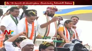 TPCC Chief Uttam Kumar Reddy Announces His Bus Tour Schedule || Telangana