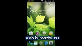 Прошивка-порт от DEXP Ixion ES145 на смартфоне ZTE Blade AF3 (НОВОЕ)