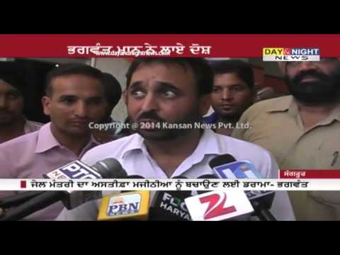 Bhagwant Mann hits out at Parkash Singh Badal | Talking about Sarwan Singh Phillaur's resignation