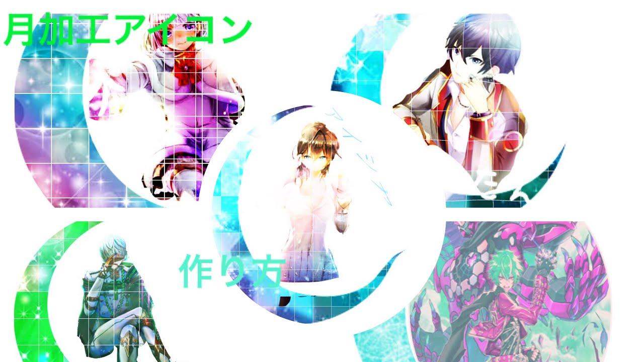 アイコンの画像 p1_36