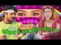 2018 सबसे सुपरहिट भोजपुरी सॉन्ग    अखियां में बसल चेहरा तोहार बा    Manorama Raj Mp3