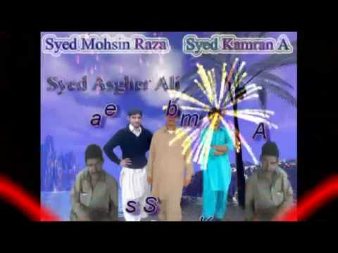 Chor Ke Na Ja O Piya Kamran Shah Athen Greece video