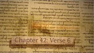 The Dead Sea Scrolls Online