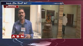 Uday Simha Attends For ED Investigation | Vote For Note Case | Hyderabad