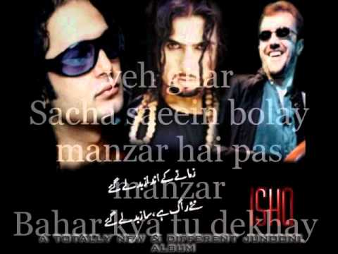 Junoon-Chal Kudiye (with lyrics karaoke) HQ
