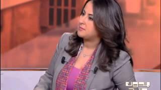 bidoun haraj : بدون حرج: إدمان الأشرطة الإباحية