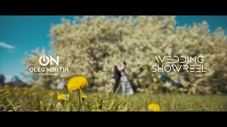 Wedding Showreel 2016