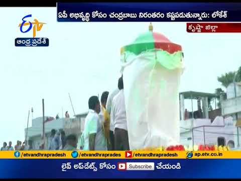 Minister Lokesh Unveils Gouthu Latchanna Statue | Gudivada