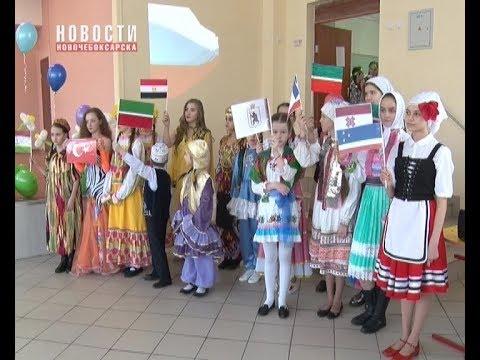 Городской фестиваль в честь празднования Международного дня родного языка