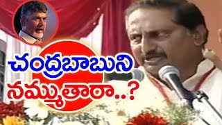 If You Want Bright Future, Then Vote To Rahul Gandhi Says Kiran Kumar Reddy | Kurnool