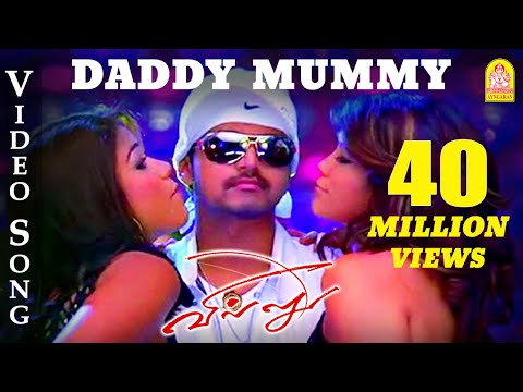 Daddy Mummy Song From Villu Ayngaran Hd Quality video