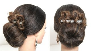 Simple Juda Hairstyle. Party Bun For Long Medium Hair