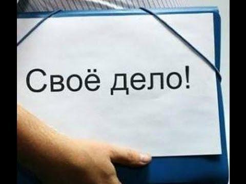 64  Регистрация ФЛП(ЧП) в Украине