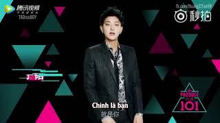 [Vietsub] Tử Thao quảng bá show Produce 101 Trung Quốc