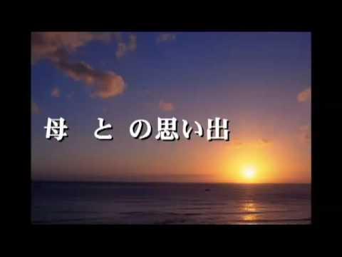 泣ける感動ムービー3【母との思い出】