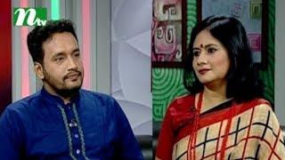 Shuvo Shondha | Episode 4568 | Talk Show