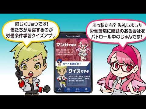 「広報用アニメ動画75秒版」のサムネイル