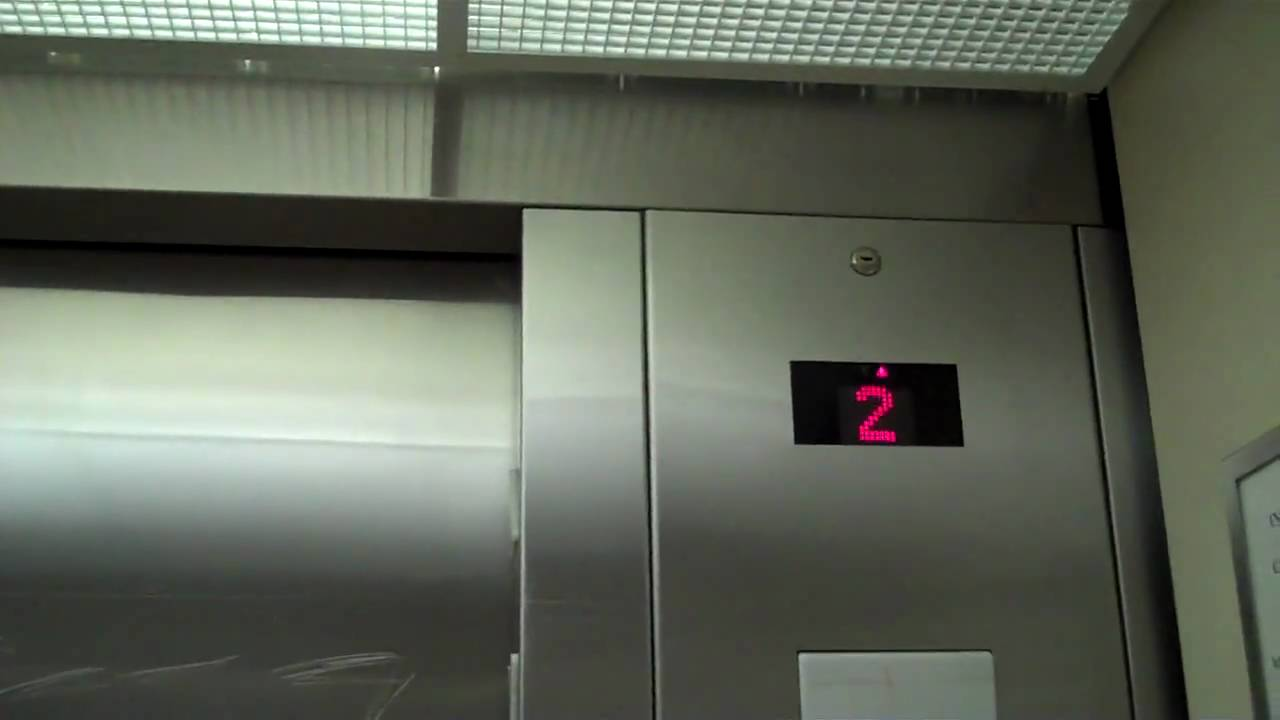 Kone Hydraulic Elevators At Jcpenney Queens Center