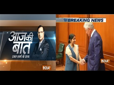 Aaj Ki Baat with Rajat Sharma - PM Modi Meets Chuck Hagel | August 8, 2014 - India TV