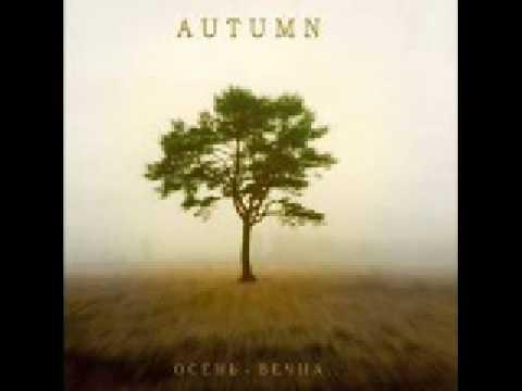 Autumn - Осень вечна