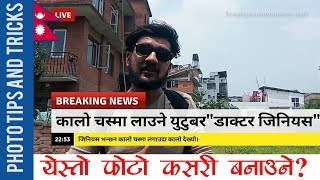 HOW TO MAKE YOUR OWN BREAKING NEWS IN NEPALI।DOCTORZENIUS PRODUCTION।