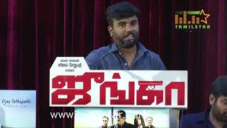 Junga Movie Press Meet