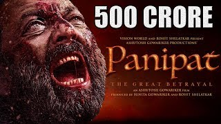 PANIPAT | 201 INTERESTING FACTS | SANJAY DUTT | ARJUN KAPOOR | KRITI SANON |
