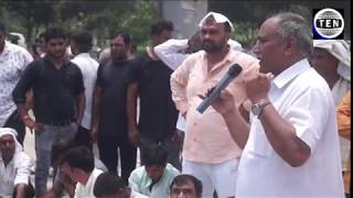 Villagers protest at  Greater Noida Authority Office | Demand basic amenities in villages