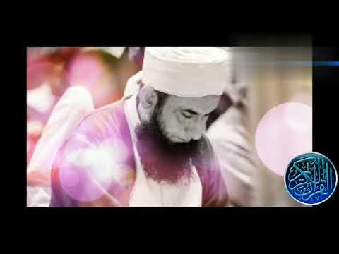 Firon ki Bandi ka waqia jo Musalman hogayi .... By Maulana Tariq Jameel bayan. The Believer of Allah