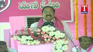 Minister Thummala Nageshwar Rao Speech - Khammam - Telangana  live Telugu - netivaarthalu.com
