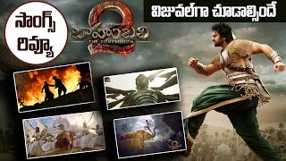 Baahubali 2 Movie Audio Review | Baahubali 2 Movie Updates