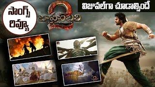 Baahubali 2 Movie Audio Review | Baahubali 2 Movie Updates