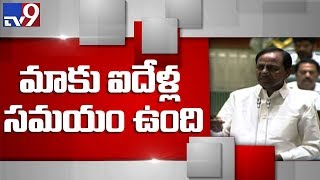 KCR elaborates about Runa Mafi to opposition parties