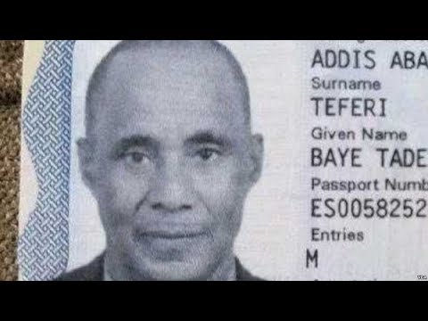 Baye Tadesse Teferi Defects To The US  seeking political protection from the United States governmen