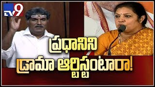 BJP leader Purandeswari press meet over No Confidence Motion - AP Special Status