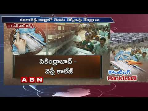 High Tension in Telangana Leaders and Public | Telangana Poll Results | ABN Telugu