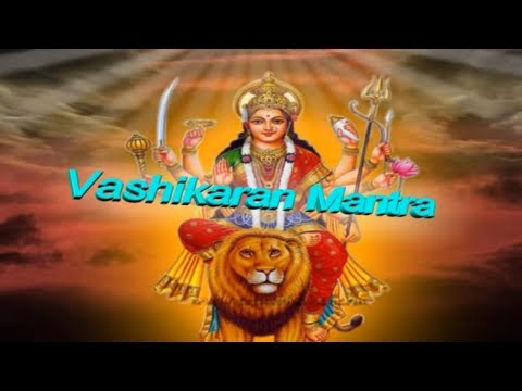 Vashikaran Mantra - Rakt Chamunda Vashikaran Mantra To Attract Anyone मंत्र विधि और साधना video
