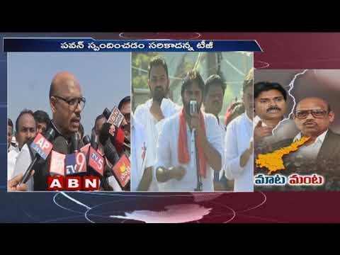 TDP MP TG Venkatesh Responds over Pawan Kalyan Comments   Pavan VS TGVenkatesh   ABN Telugu