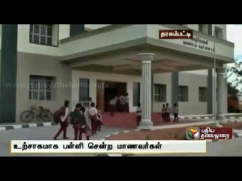 The Sample School Building Opened in Karur District