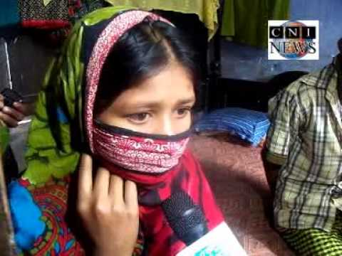 Rape Savar Video- Exclusive video