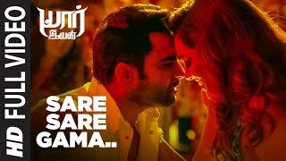 """Yaarivan"": Sare Sare Gama Full Song || Sachin Joshi, Esha Gupta || SS Thaman || Tamil Songs"