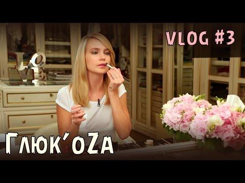 Как наносить темную помаду / Яркие помады / Как сделать красивый контур губ